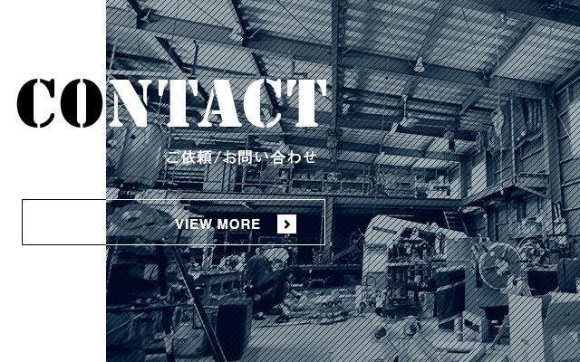 sp_banner_contact_half