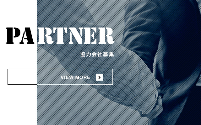 sp_banner_partner_half