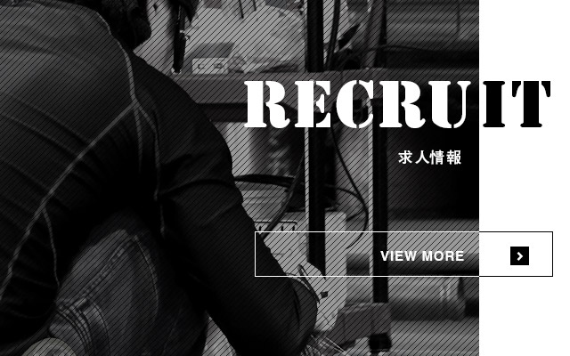 sp_banner_recruit_half